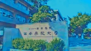 福岡市|天神|英語塾 GCA|大学受験|医学部|英検|大濠|シリウス|ニュートレジャー|九大