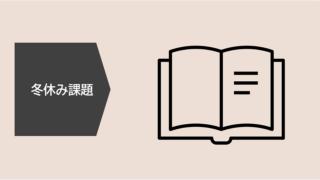 福岡市|天神|英語塾 GCA|音読|大学受験|医学部|英検|大濠|シリウス|ニュートレジャー|九大|冬期講習|夏期講習|春期講習