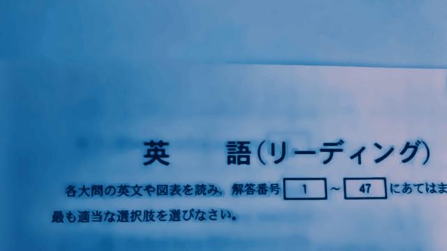 福岡市|福岡|天神|英語塾|英語|GCA|音読|大学受験|医学部|英検|大濠|シリウス|ニュートレジャー|九大|冬期講習|夏期講習|春期講習|新共通テスト